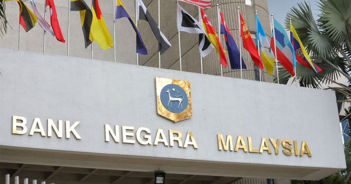 Picture of the National Bank of Malaysia