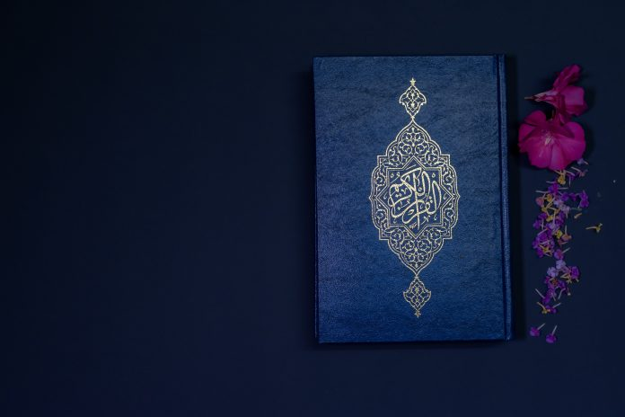 How To Learn Quran Online If You're Too Buy