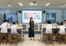 Schooling System